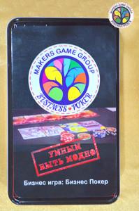 бизнес игры купить 3